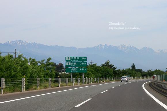 長野自動車道とアルプス