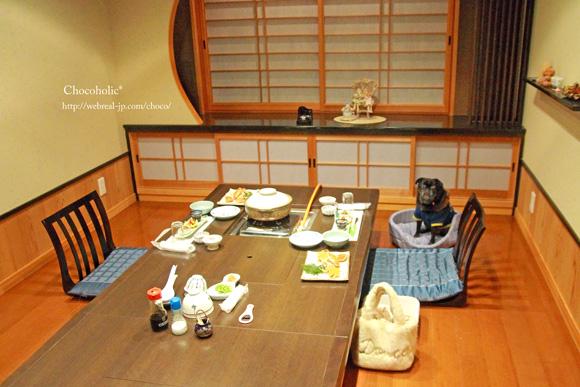 かめや 個室の食事処