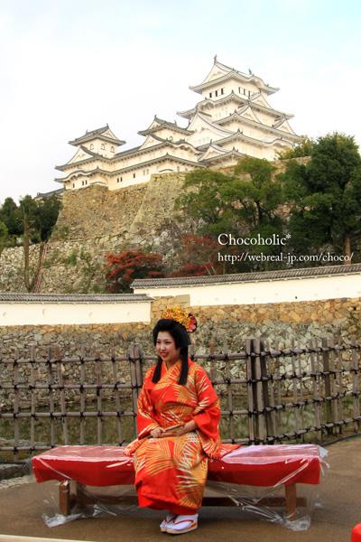 姫路城と千姫