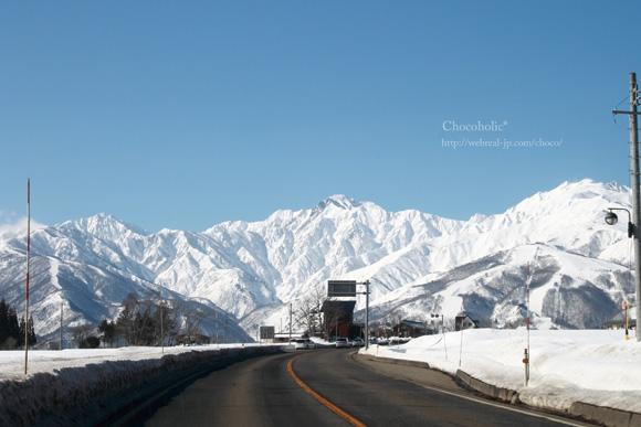 八方尾根 雪景色