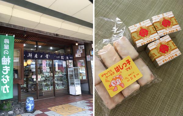 鈴屋 田辺 デラックスケーキ