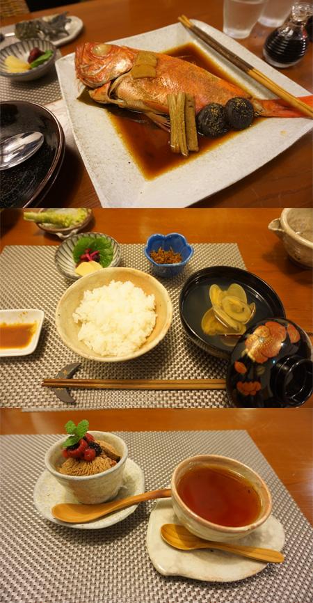 福の湯 夕食