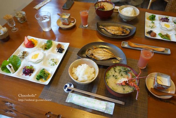 朝ごはん 福の湯