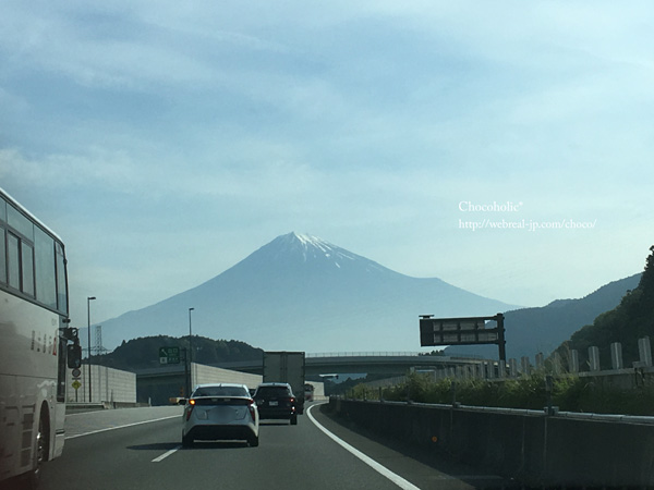 富士山 新東名