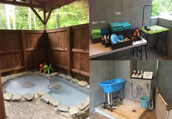 ペットの温泉 トリミングルーム