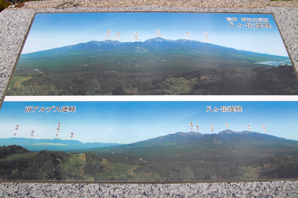 平沢峠の眺め