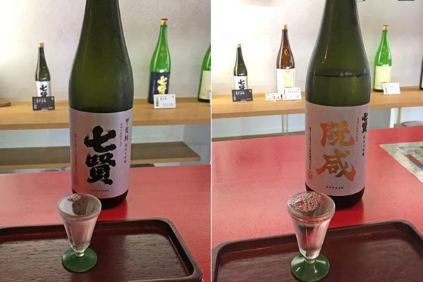 七賢 利き酒