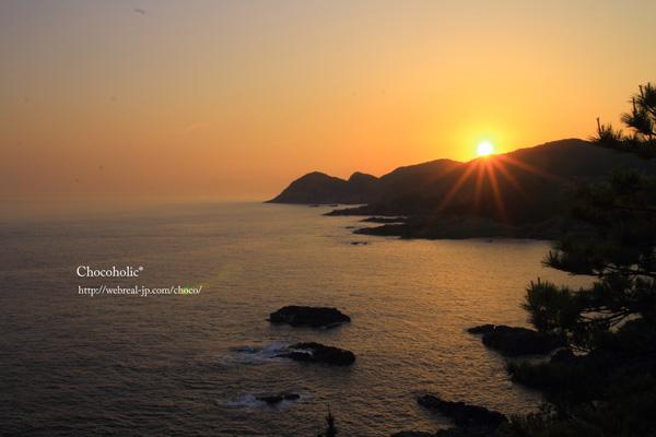 足摺岬 夕陽