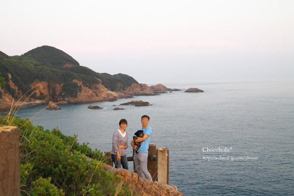 足摺岬 家族写真
